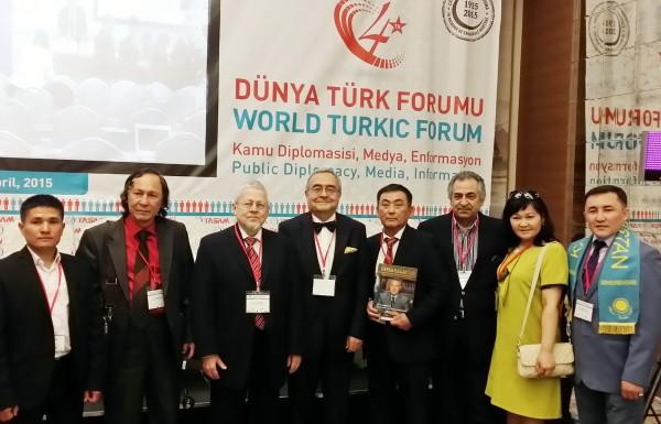 DUNYA TURK FORUMU-KAZAKISTANLILARLA